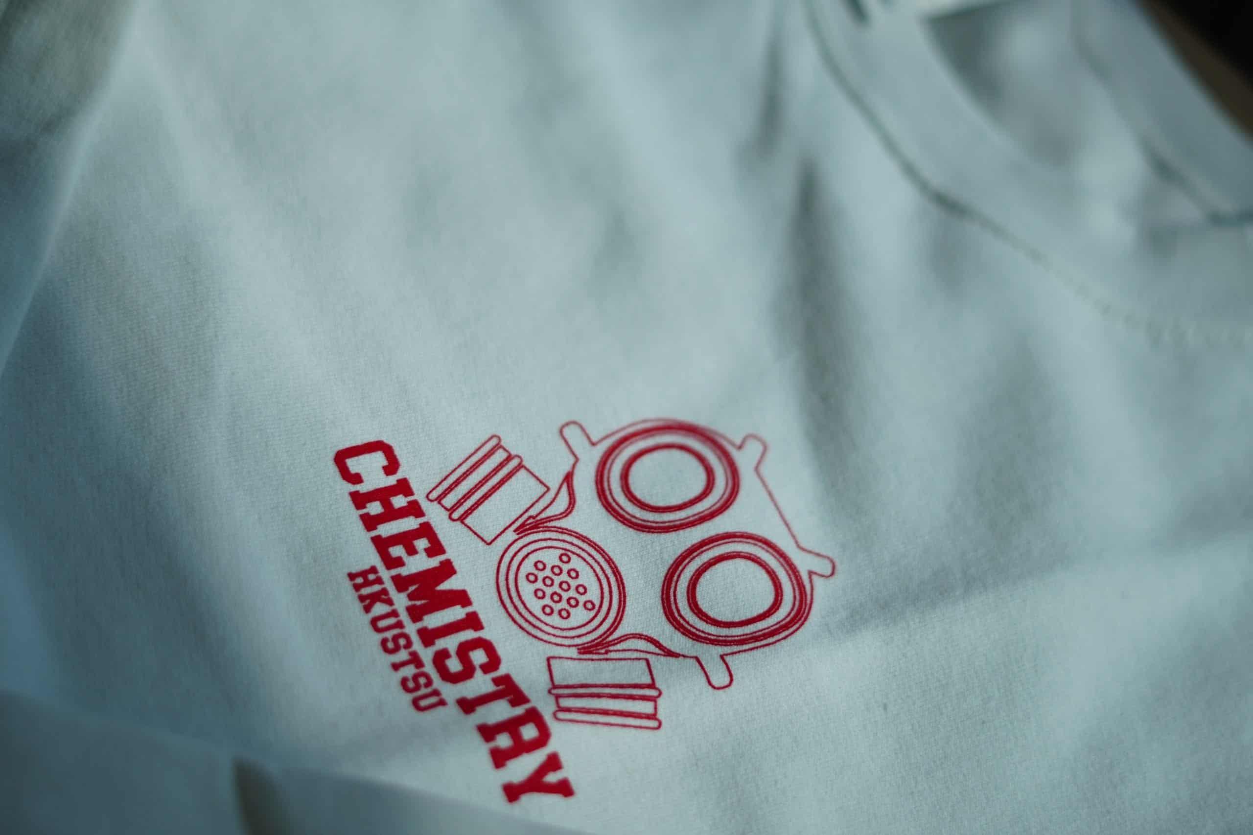 Gildan 88000 白色圓領衛衣