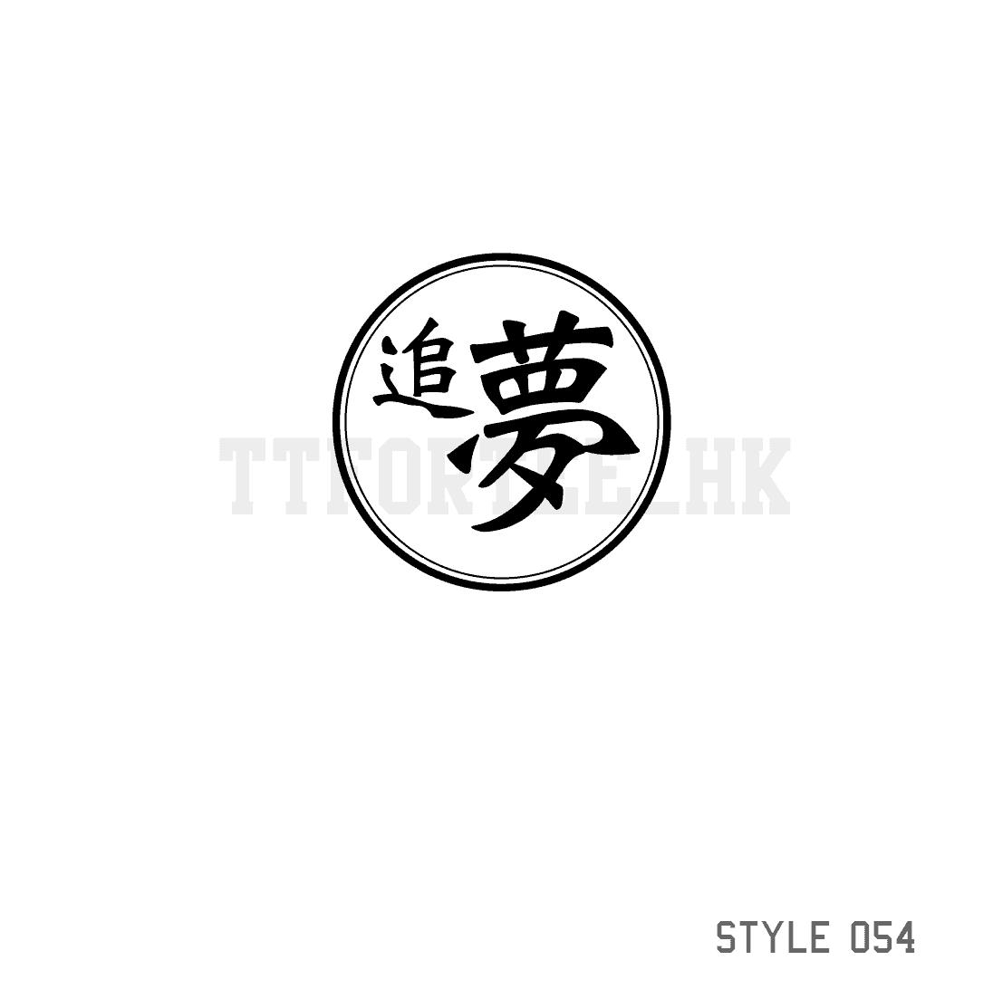 班衫設計素材 054